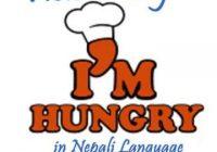 How to Say I Am (I'm) Hungry in Nepali Language - learn Nepali through English language