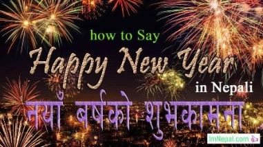 How To Say Happy New Year In Nepali Language