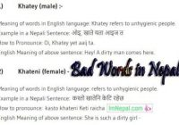 bad words in Nepali language with english meaning, example, sample sentences