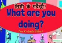 what are you doing learning Nepali language through english