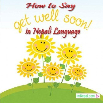How to say Get Well Soon in Nepali language