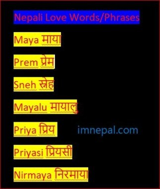 List of Nepali Words Phrases Related to Love With English Meaning