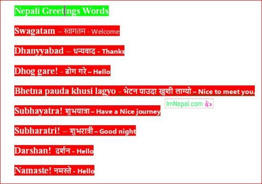 Nepali greetings words, phrases, sentences with english meaning